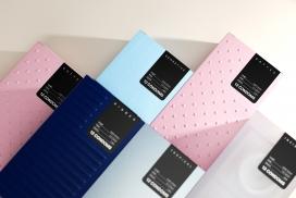 袒露你的感官-概念性的纹理颜色避孕套