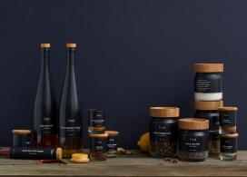Hint-酷酷的黑色美食系列包装设计