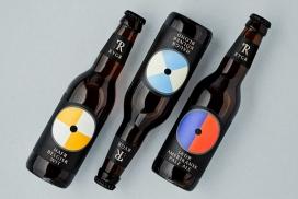 RYGRBrygghús以其盾牌般设计的挪威啤酒-向北欧海盗历史致敬