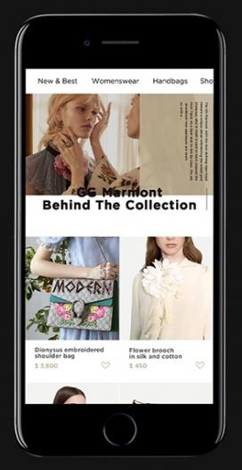 GUCCI -时尚网页设计