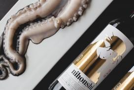 Nihonshi-日本清酒品牌的企业形象设计