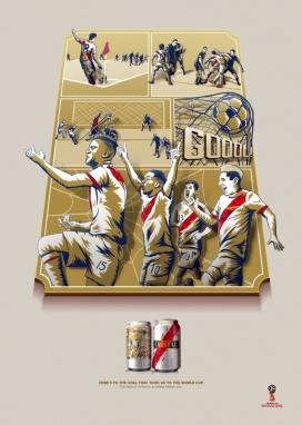 限量版的胜利味道,这就是我们参加世界杯的目标-Cristal饮料平面广告