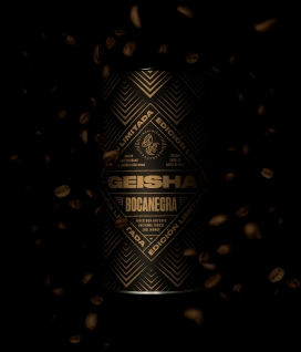 散发着优雅气息的哥斯达黎加Geisha Bocanegra优质小批量咖啡