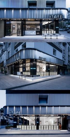 义乌180平米的 ITAFE茶馆设计