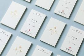 BAO咖啡烘焙实验室产品卡