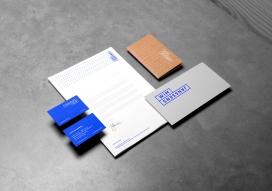 Wim Janssens深思熟虑室内设计品牌设计