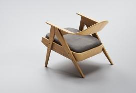 Nils  Lounge躺椅