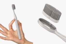 https://www.2008php.com/可以跟踪刷牙次数的牙刷