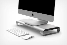 这是一款价格实惠的iMac展台