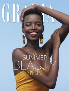 玛丽亚博尔赫斯-Grazia英国-大胆配饰散发出浓烈的夏日美景