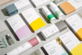 Pergusa化妆品品牌设计