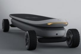 可以在背包中携带时充电的耐克电动滑板设计