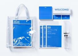 Spoq-水杯塑胶袋包装设计