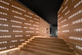 历史学家看张之洞博物馆