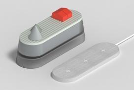 灵感来自于悬崖带充电装置的文具盒