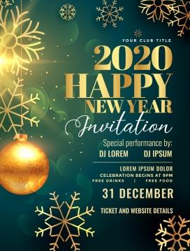 2020新年快乐海报素材