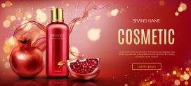 红色石榴化妆品瓶素材下载