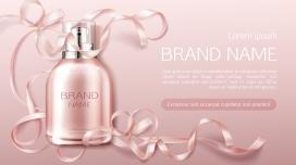 粉红色香水花瓶素材AI设计