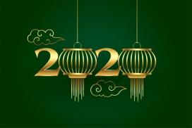 绿色背景的2020元宵节灯笼素材下载
