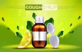 https://www.2008php.com/柠檬味咳嗽糖浆横幅素材下载