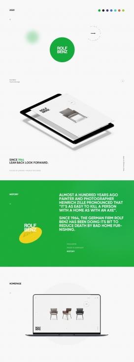 Rolfbenz家具家居产品网页设计