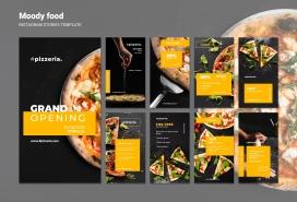 法式披萨西餐宣传册素材下载