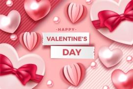 浪漫的粉红色情人节爱心素材下载