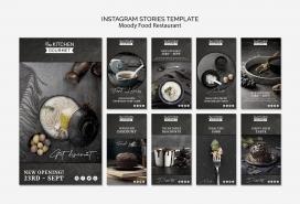 高级餐厅菜谱菜单AI素材下载