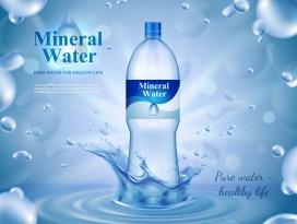带有符号的瓶装矿泉水广告组合