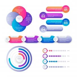 五彩绚丽的信息图表素材