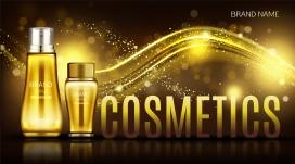 金箔色化妆品瓶皮肤护理霜素材下载