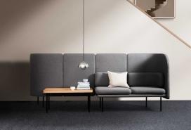 提供空间划分和声音吸收的TUNE系列沙发