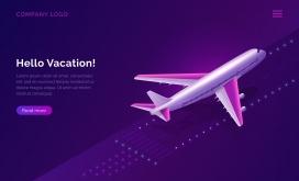 起飞的假期旅行概念飞机