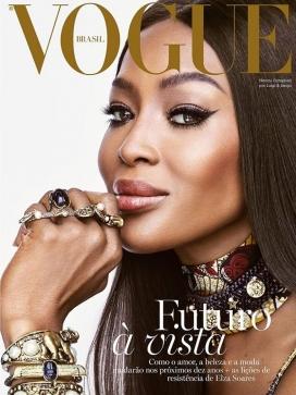 内奥米·坎贝尔-《 Vogue》杂志巴西版