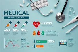 医疗数据汇总信息图素材