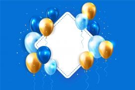 金箔蓝色氢气球素材