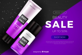 时尚的紫色洗面奶护肤品素材