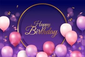 紫色粉红的生日氢气球素材