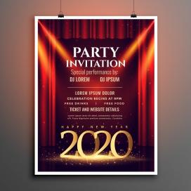 2020新年快乐聚会邀请模板