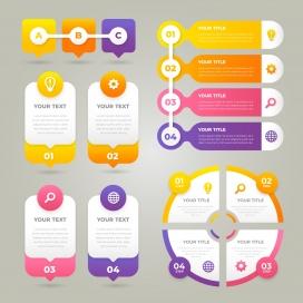 五彩的梯度信息图表