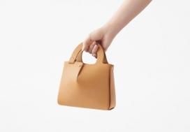 Nendo-用激光切割皮革制成的包
