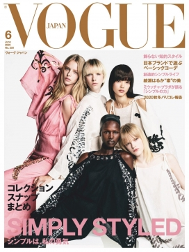 《 Vogue》日本版-飘逸装扮系列