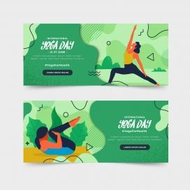 绿色风格瑜伽锻炼卡通海报素材