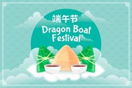 中国传统端午节素材下载