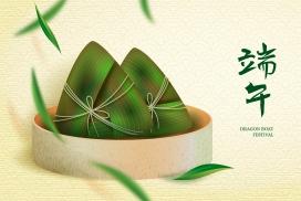 端午节蒸笼粽子素材