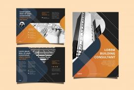 建筑设计类企业宣传册素材