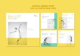 舞蹈学院社交媒体海报素材