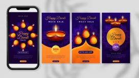 排灯节手机app界面设计