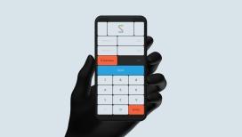 Splitfair-手机界面App设计