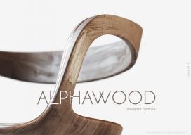 ALPHAWOOD-实木家具椅子网页设计欣赏
